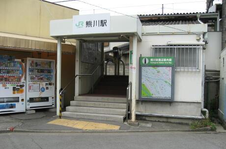 mainkumagawa